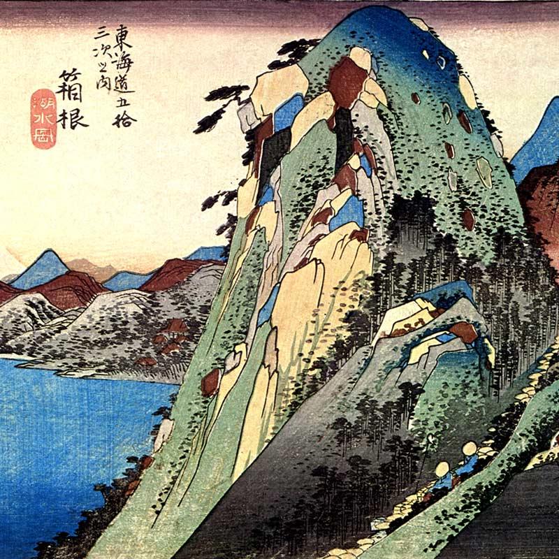 東海道五拾三次 箱根・湖水図