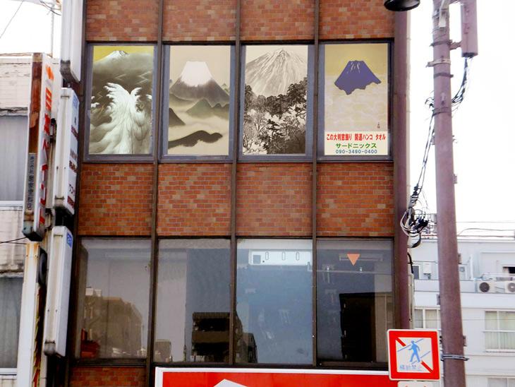 サードニックス様:窓飾り