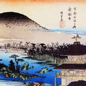 【特選浮世絵】京都名所之内 金閣寺【ハンカチ】