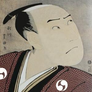 【特選浮世絵】三世沢村宗十郎の大星由良之助【ハンカチ】