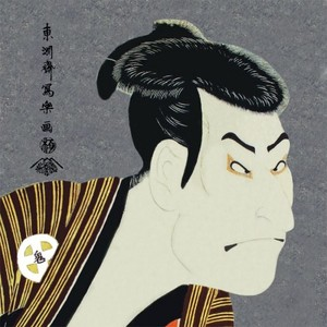【特選浮世絵】三代目大谷鬼次の奴江戸兵衛【ハンカチ】
