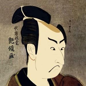 【特選浮世絵】市川男女蔵の金谷金五郎【ハンカチ】