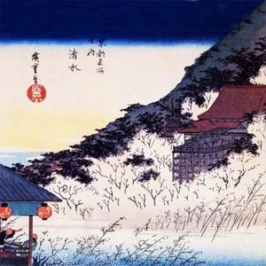 【特選浮世絵】京都名所之内 清水【ハンカチ】