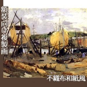 モリゾ「建造中の船」【複製画:不織布和紙風】