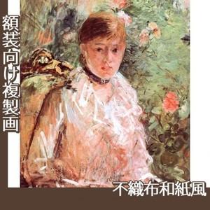 モリゾ「窓辺の若い女性」【複製画:不織布和紙風】