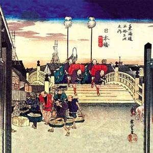【特選浮世絵】東海道五十三次 江戸日本橋【ハンカチ】