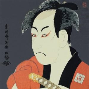 【特選浮世絵】初代市川男女蔵の奴一平【ハンカチ】