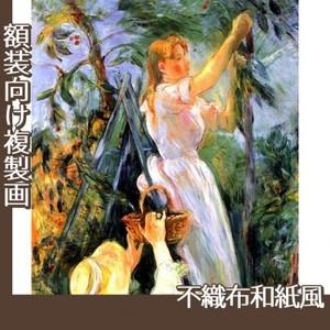 モリゾ「桜の木(さくらんぼうの木)」【複製画:不織布和紙風】