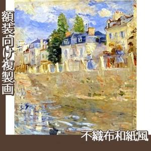 モリゾ「ブージヴァルの川岸」【複製画:不織布和紙風】