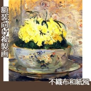 モリゾ「黄水仙」【複製画:不織布和紙風】