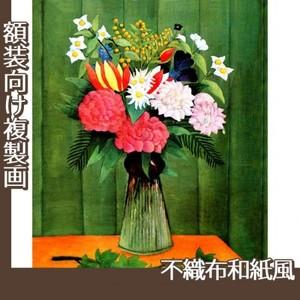 ルソー「花2」【複製画:不織布和紙風】