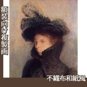 ルドン「マリー・ボトキン:アストラカンのコート」【複製画:不織布和紙風】