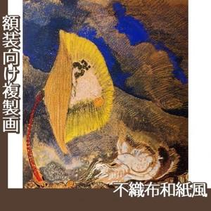 ルドン「海底の幻想」【複製画:不織布和紙風】
