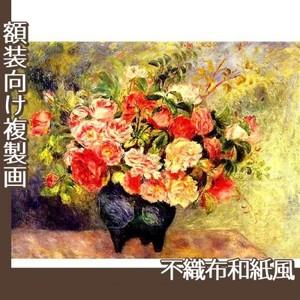 ルノワール「花束」【複製画:不織布和紙風】