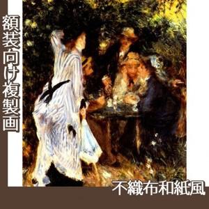 ルノワール「ムーラン・ド・ギャレットの木かげ」【複製画:不織布和紙風】