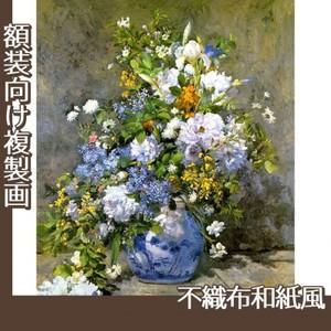 ルノワール「春の花束」【複製画:不織布和紙風】