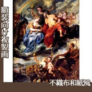 ルーベンス「王とマリード・メディシスのリヨンでの対面」【複製画:不織布和紙風】