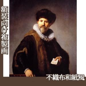 レンブラント「ニコラース・ルッツの肖像」【複製画:不織布和紙風】