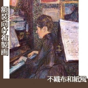 ロートレック「ピアノを弾くディオ嬢」【複製画:不織布和紙風】