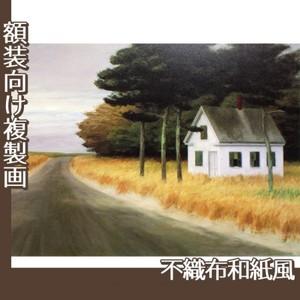 エドワード・ホッパー「孤独 1944」【複製画:不織布和紙風】