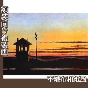 エドワード・ホッパー「線路沿いの日没 1929」【複製画:不織布和紙風】