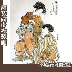 礒田湖龍斎「雛形若菜の初模様 たまや内しづか」【複製画:不織布和紙風】