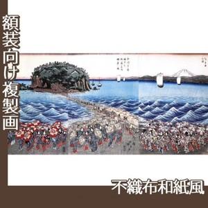歌川広重「相州江之嶋 弁財天参詣群衆之図」【複製画:不織布和紙風】