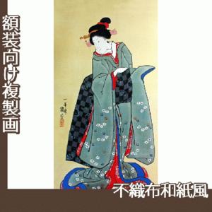 歌川国芳「振袖美人図」【複製画:不織布和紙風】