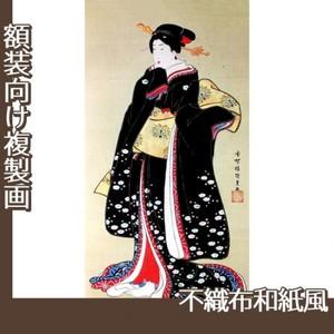 歌川国貞「振袖美人図」【複製画:不織布和紙風】