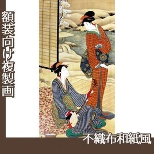歌川豊広「音じめ合わせ美人」【複製画:不織布和紙風】