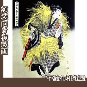 歌川豊国「役者舞台之姿絵 やまとや」【複製画:不織布和紙風】