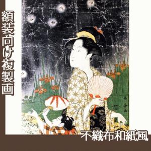 栄松斎長喜「蛍狩り」【複製画:不織布和紙風】