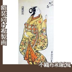 奥村政信「遊女張果部」【複製画:不織布和紙風】