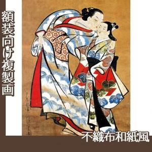 懐月堂安度「遊女と禿図」【複製画:不織布和紙風】