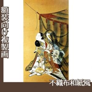 懐月堂安度「蚊帳美人図」【複製画:不織布和紙風】