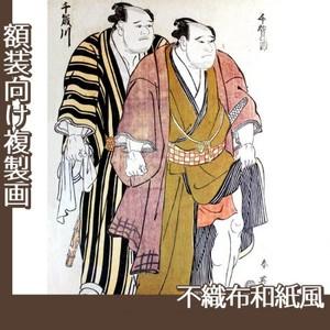 勝川春英「千賀浦・千歳川」【複製画:不織布和紙風】