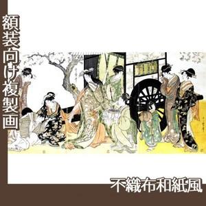 喜多川歌麿「見立御所車」【複製画:不織布和紙風】