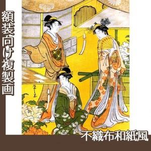 鳥文斎栄之「源氏花のゑん1」【複製画:不織布和紙風】