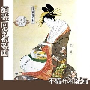 鳥文斎栄之「若那初衣裳 竹屋歌巻」【複製画:不織布和紙風】