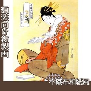 鳥文斎栄之「青楼美人六花仙 角玉屋小紫」【複製画:不織布和紙風】