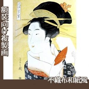 鳥文斎栄之「風俗江戸紫 盃」【複製画:不織布和紙風】