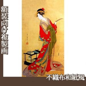 鳥文斎栄之「詠歌遊君図」【複製画:不織布和紙風】