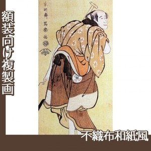 東洲斎写楽「大谷徳次の物草太郎」【複製画:不織布和紙風】