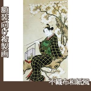 鳥居清忠「桜下美人図」【複製画:不織布和紙風】