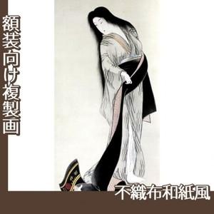 橋本周延「見立女三宮図」【複製画:不織布和紙風】