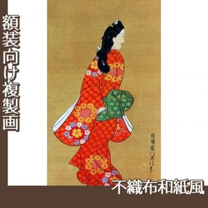 菱川師宣「見返り美人図」【複製画:不織布和紙風】