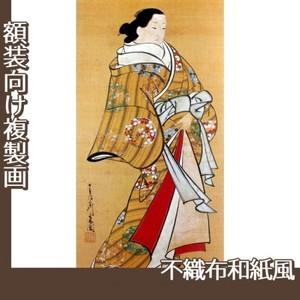 宮川長春「遊女立姿図」【複製画:不織布和紙風】