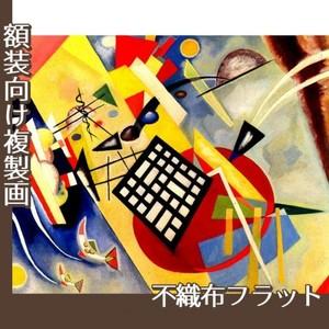 カンディンスキー「黒い格子」【複製画:不織布フラット100g】