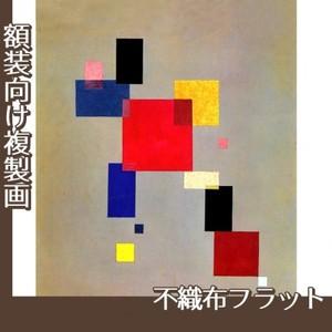 カンディンスキー「13の四角形」【複製画:不織布フラット100g】
