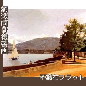 コロー「ジュネーヴのパキ岸壁」【複製画:不織布フラット100g】